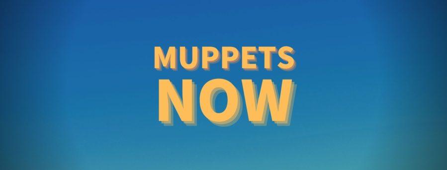 Muppets Now!/マペット大集合!
